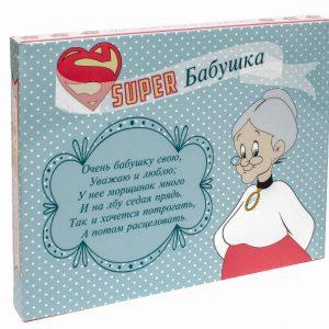 Подарок бабушке. Супер бабушка.