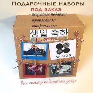 Стильная упаковка для подарка девушке или парню.