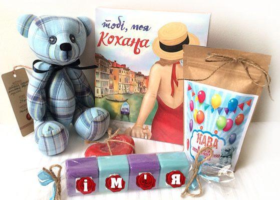 Подарочный набор с чаем и шоколадом ТОБІ МОЯ КОХАНА