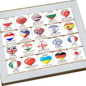 Подарунковий набір ЛЮБЛЮ на різних мовах