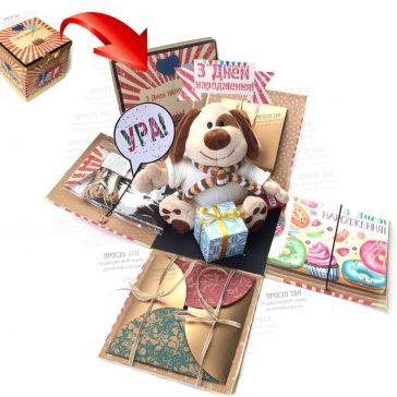 Крутая идея для подарка WOWBOX 5в1