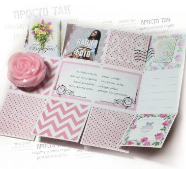 Недорогой подарок девушке открытка и цветок из мыла