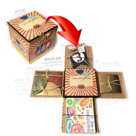 "КУБ WOWBOX#2 <a href=""http://prostotak.com.ua/uk/shop/gifts/podarunkovi-korobki-uk/dlya-ditej/podarunkova-korobka-wowbox-2/"" rel=""noopener"" target=""_blank""><strong>ЗАМОВИТИ</strong></a>"