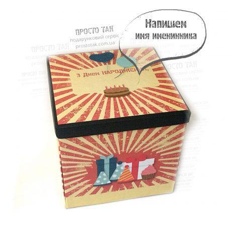 "Оригинальные подарки на день рождения  <a href=""http://prostotak.com.ua/ru/shop/present/podarunkovi-korobki/dlya-detej/korobka-dlya-podarka-wowbox-2/"" rel=""noopener"" target=""_blank"">ЗАКАЗАТЬ</a>"