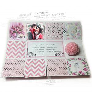 Подарунок дівчині на День народження коробка - листівка з милом куля троянд