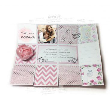 "Подарунок на день народження. Коробка листівка 2 в 1 і подарункове мило ПІОН. <a href=""http://prostotak.com.ua/uk/shop/na-svyata/na-den-svyatogo-valentina/korobka-listivka-z-kvitkoyu-iz-mila/"" rel=""noopener"" target=""_blank""><strong>ЗАМОВИТИ</strong></a>"