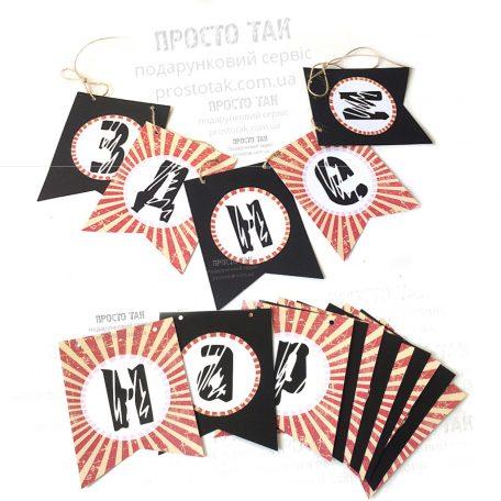 "Декор на День народження-гірлянда ПРАПОРЦІ.  <li><a href=""http://prostotak.com.ua/uk/shop/upakuvannya-dlya-podarunkiv/podarunkovij-dekor/girlyanda-praporci-z-dnem-narodzhennya/"" rel=""noopener"" target=""_blank""><strong>ЗАМОВИТИ</strong></a>"