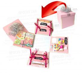 WOW BOX замовити подарунок на День народження в коробці