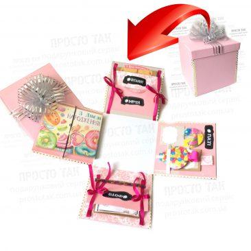 WOW BOX заказать подарок в коробке в Украине