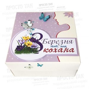 Коробка белая для подарков на 8 марта