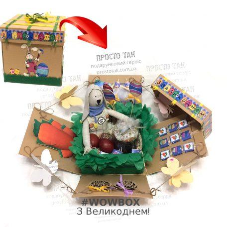 Коробка крафт для подарочного набора КУБ 20Х20Х20см