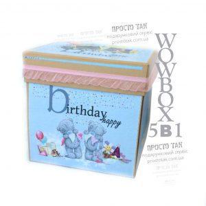 Подарунок на День народження в коробці куб