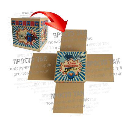 Ідея як упакувати оригінально подарунковий набір