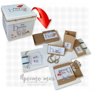 Коробка куб с мишками TEDDI 20x20x20 cм