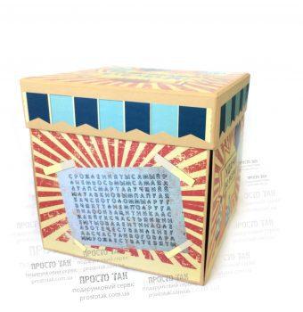 Коробка КРАФТ для подарочного набора на День рождения КУБ 20х20х20см