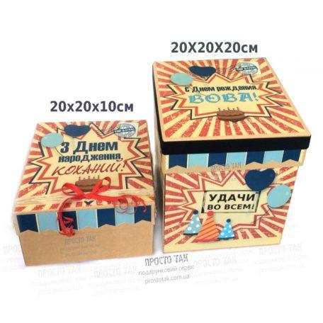 Стильная подарочная упаковка для подарка на День рождения
