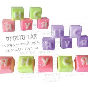 Кубики из натурального мыла