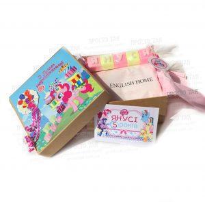 Набор для девочки в коробке 20Х20Х10см З Днем народження!