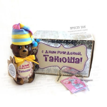 "Баночка ведмедик  230г. вітальна із цукерками. <a href=""http://prostotak.com.ua/uk/shop/gifts/handmade-ua/cukerki-v-banochci-mishka-230g-s-dnem-rozhdeniya/"" rel=""noopener"" target=""_blank""><strong>ЗАМОВИТИ</strong></a>"