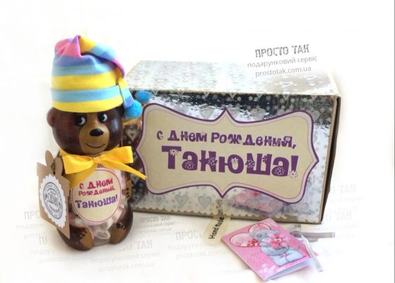 Баночка ведмедик 230г. вітальна із цукерками