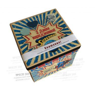 Коробка куб з днем народження СУПЕРМЕН