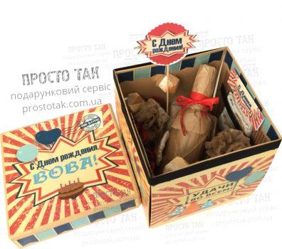 Подарок мужчине на День рождения в коробке куб 20х20Х20см