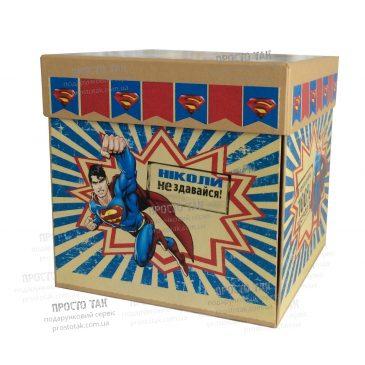 Коробка куб з кришкою з днем народження СУПЕРМЕН