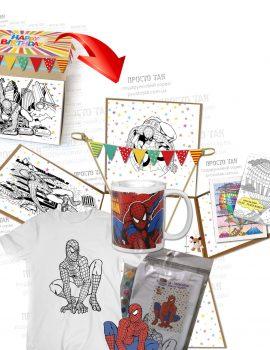 Подарок на День рождения коробка куб-раскраска ЧЕЛОВЕК ПАУК