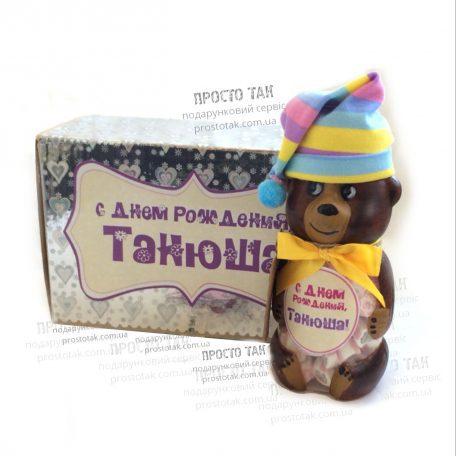 "Солодощі в баночці купити на День народження. <a href=""http://prostotak.com.ua/uk/shop/gifts/handmade-ua/cukerki-v-banochci-mishka-230g-s-dnem-rozhdeniya/"" rel=""noopener"" target=""_blank""><strong>ЗАМОВИТИ</strong></a>"