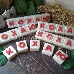 Буквы слова из мыла для подарочных наборов