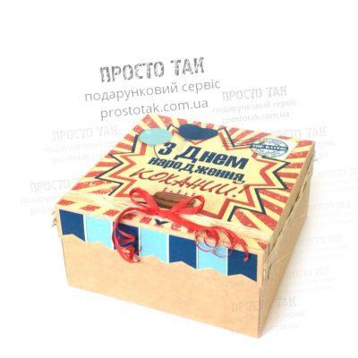 Коробка для подарка 20x20x10см на День рождения