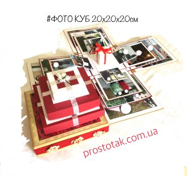 Распашная подарочная коробка КУБ с фотографиями