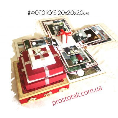Коробка КУБ із фотографіями
