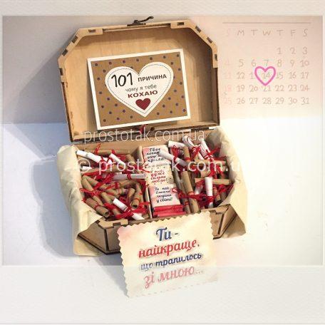 """""""101 причина почему я люблю тебя"""" с шоколадом"""