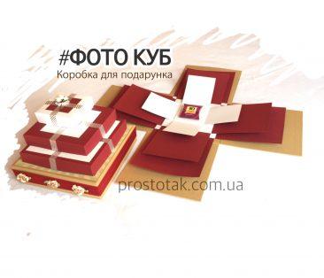 Коробка КУБ без фотографій