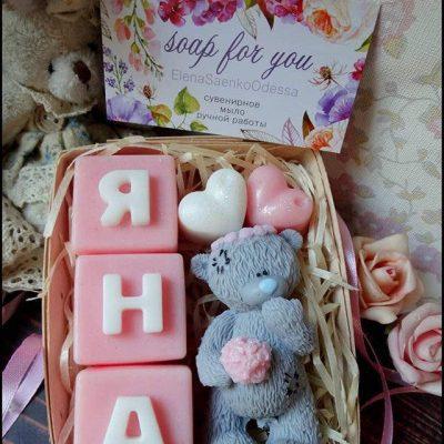 Коробочка с подарочным мылом