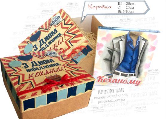 Подарок в коробке с шоколадом