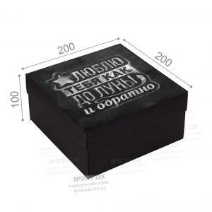 Коробка для подарка черного цвета 20X20X10cm