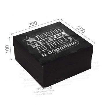 Коробка 20х20х10см чорного кольору