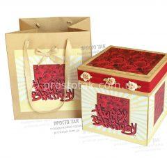 Подарок девушке в коробке