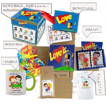 Подарунковий набір Love is...