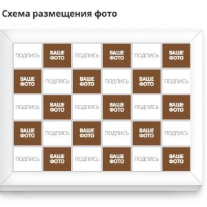 Раскладка фотографий при заказе шоколадок с фото