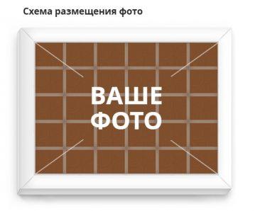Раскладка фотографий при заказе шоколадных пазлов