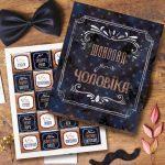 Вкусный черный шоколад в подарок мужчине