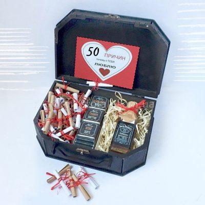 """50 причин кохання та шоколад """"Для чоловіка"""""""