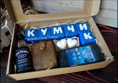 Подаро куму на День рождения