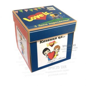 Подарочная коробка Love is... с распадающимися сторонами