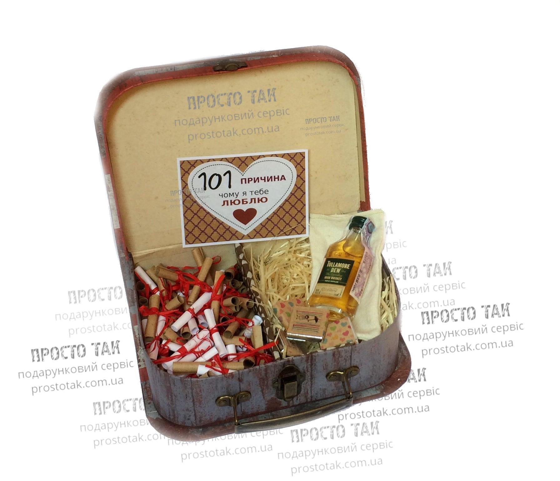 Набір в коробці валіза 20х16х8см ГАЗЕТА ⋆ ПРОСТО ТАК ba09397d0eaaf