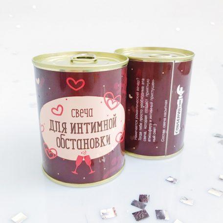 """Свеча для интимной обстановки <a href=""""http://prostotak.com.ua/uk/shop/podarunkovij-kreativ/podarochnye-svechi-v-konservnyx-bankax/"""" rel=""""noopener"""" target=""""_blank"""">- <strong>ЗАКАЗАТЬ </strong></a>"""