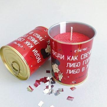свеча-консерва ЛЮДИ КАК СВЕЧИ